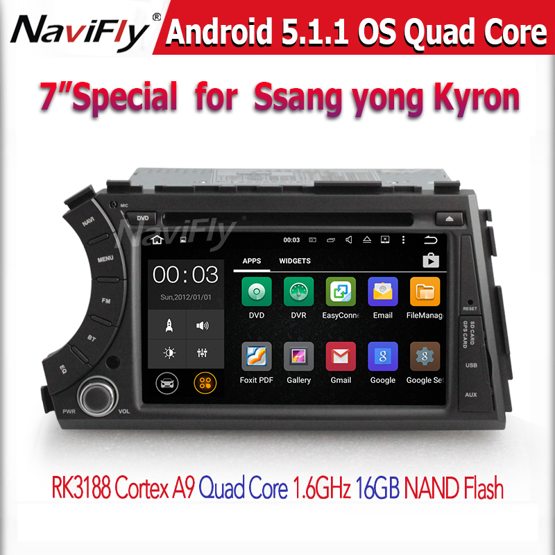 HD Quad Core Car DVD Player for Ssangyong Kyron Actyon 2005-2013 with Android 5.1.1 GPS Sat Nav RDS Radio Bluetooth Wifi SWC(China (Mainland))