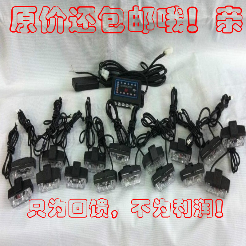 Warning light net lights led flash lamp doesthis 16 clip lights car decoration lamp led dragged sixteen strobe high power<br><br>Aliexpress