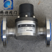 Backpressure valve 316 304 stainless steel flange flange back pressure valve DN15 4 points and 4 inch DN100 6 inches(China (Mainland))