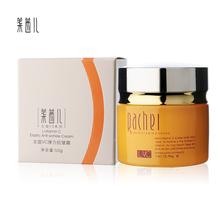Instantly Ageless Levo Vitamin C Anti-Wrinkle Cream Anti-Aging Whitening Moisturizing Beauty Skin Care Face Cream Night Creams