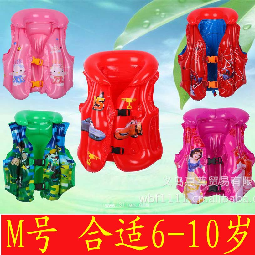 Cartoon child life vest inflatable snorkeling swimming vest Medium swim ring(China (Mainland))
