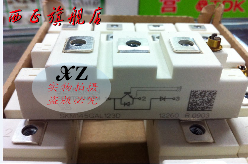 [West positive] power IGBT module, spot direct sales, welcome to buy SKM75GAR124D<br><br>Aliexpress