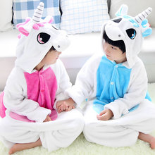 Baby flannel pajamas online shopping-the world largest baby ...