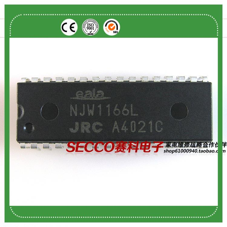 Free Delivery.NJW1166L audio effects processing IC chip audio output device(China (Mainland))
