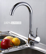 tap for kitchen sink hot cold Faucet kitchen water faucets kitchen faucet grifos cocina LCF-18