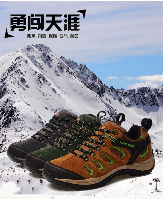 2016 xiang guan brand Man Breathable Hiking Shoes Outdoor Shoes Waterproof Breathable Mountain Shoes Hunting Boots 3 Colors