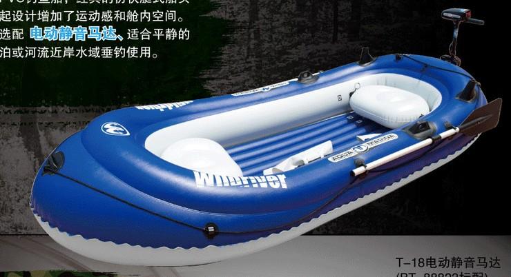лодки для рыбалки из пвх обзор
