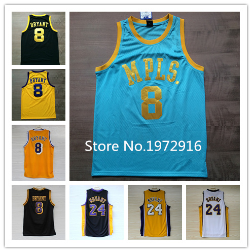 Online Get Cheap Basketball Kobe 8 -Aliexpress.com | Alibaba Group