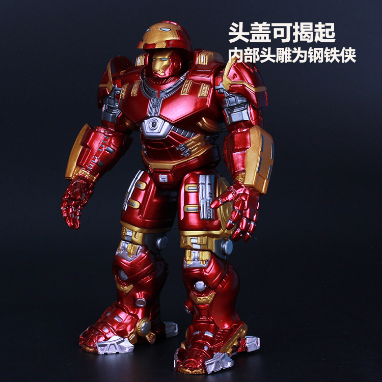 Фигурка героя мультфильма Toys Daddy 7 3 Hulkbuster Ultron Ironman brinquedos 2015 7 Iron Man 3 Hulk Hulkbuster Marvel Avengers Age of Ultron movie age of ultron hulkbuster 10 figure loose free shipping