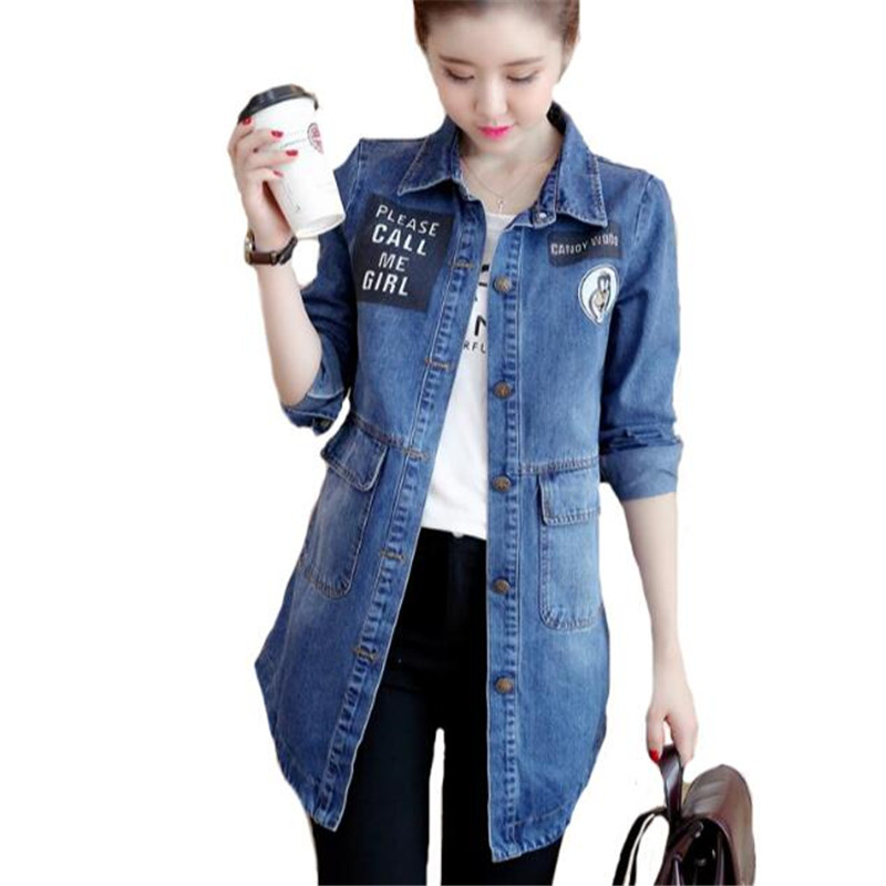 Compare Prices on Women Denim Jackets Sleeve- Online Shopping/Buy ...