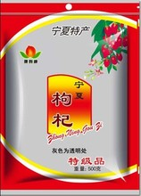 Chinese wolfberry medlar500g goji Chinese wolfberry medlar bags in the herbal tea Health tea goji berries