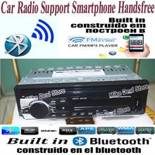 12V Car Radio Bluetooth Handsfree Support USB/SD MMC /AUX in Port Auto Stereo FM Radio MP3 Audio Player 1 Din In-Dash ZQC47 (China (Mainland))
