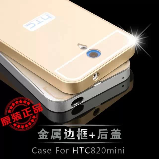 5 Colors Luxury Metal Slim Aluminum Frame PC Back Cover Wholesale Protective Case For HTC Desire 820 Mini 620(China (Mainland))