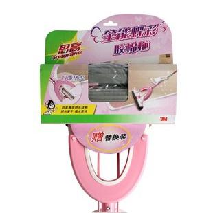 Totipotent colloxylin 3m scotch mop chokecherry phlobaphene water dry replace of injectivity the loading(China (Mainland))