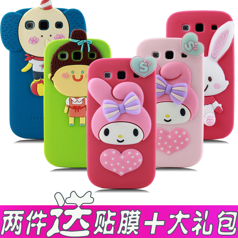 For samsung i9300 i9308 phone case mobile phone case i939d soft silica gel cartoon mobile phone protective case(China (Mainland))