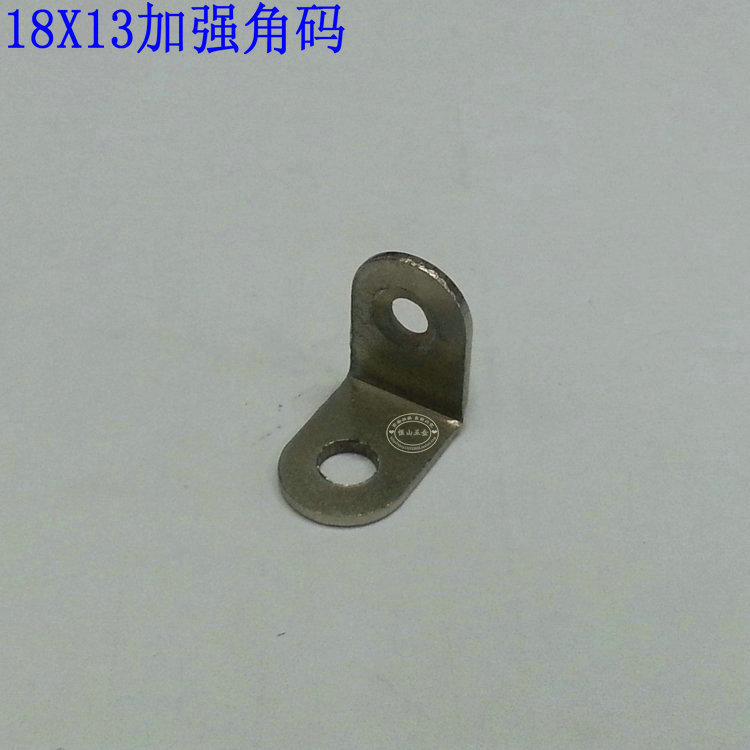Special thick iron semicircle Corner Corner furniture fixture fittings 90 degree angle small iron pieces(China (Mainland))