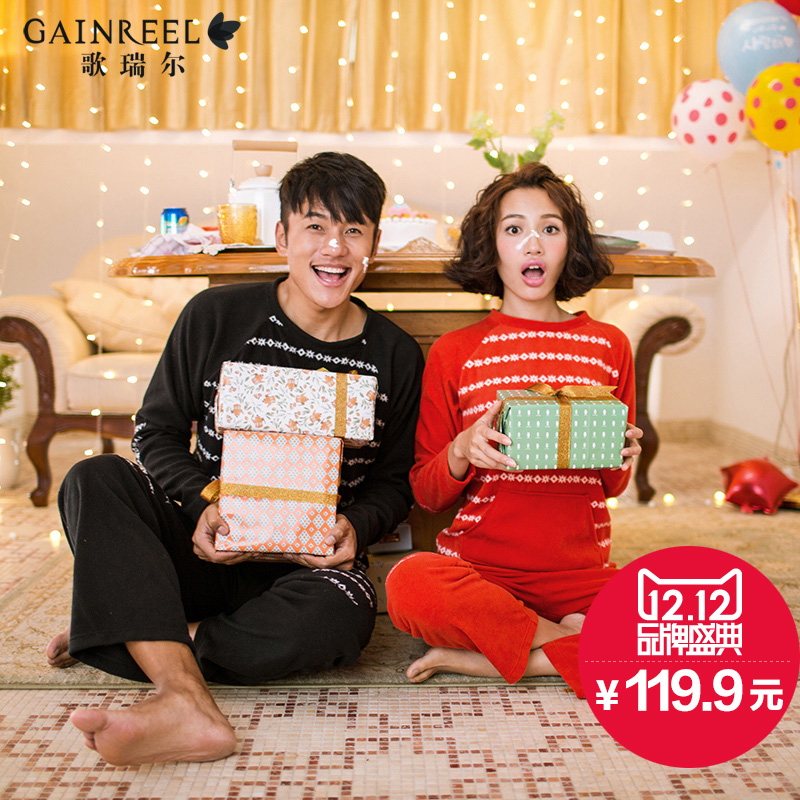 Song Riel autumn and winter fleece long sleeve pajamas men and women couple cute printing Pyjamas