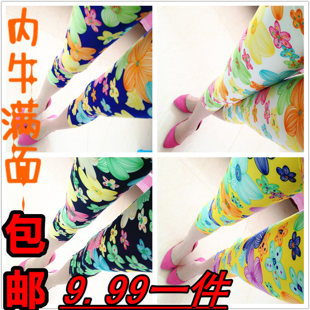 Candy color legging pants plus size high waist ankle length trousers pencil pants female multicolour