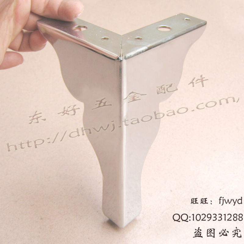 H487 table legs legs feet furniture sofa sofa legs cabinet feet folding table legs to the foot of the bed(China (Mainland))