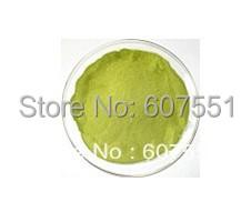 500gram Organic Stevia Leaf Pure Powder(China (Mainland))