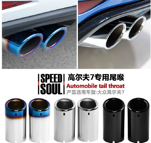 case for VW Tiguan Volkswagen Tiguan 2010 2011 2012 2013 2014 car styling exhaust pipe car covers Car Silencer decorate(China (Mainland))