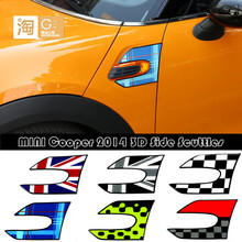 MINI Cooper JCW Union Jack Checkered Side Scuttles for 2014 2015 F56 F55 Hardtop new 3D