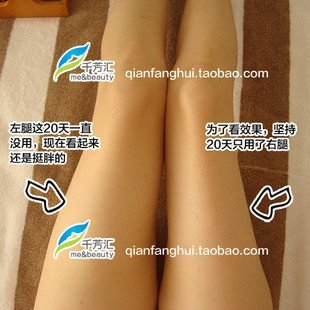 Chien-Fang exchange genuine Powerful stovepipe essential oil scraping stovepipe Lose weight oils The shop owner reality show