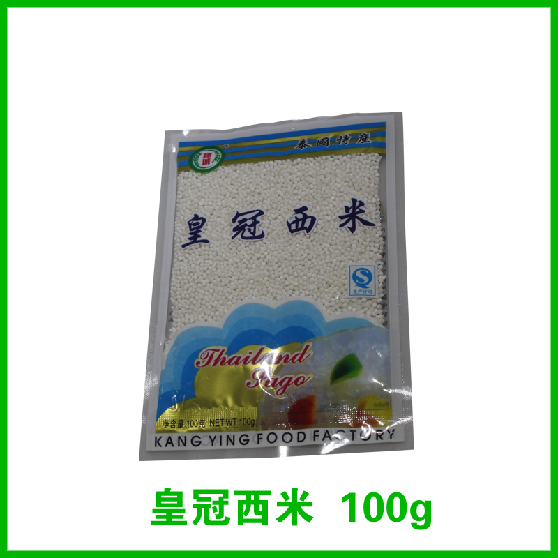 sago Sweet Sago Cream with Coconut Milk materials Thailand specialty tea raw materials 100g original small Sago Dessert(China (Mainland))
