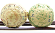 On Promotion* 2 kinds Jia Mu Te Menghai Tuo Cha Puer Tea 100g Ripe+100g Raw