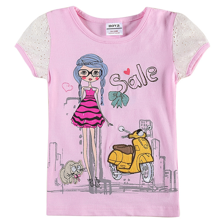 Shop Target for fun and stylish t-shirts for girls. Free shipping on purchases over $35 & free returns.