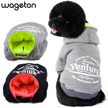 NEW! Free Shipping Fashion dog clothes Wholesale and Retail designer pet clothing(China (Mainland))