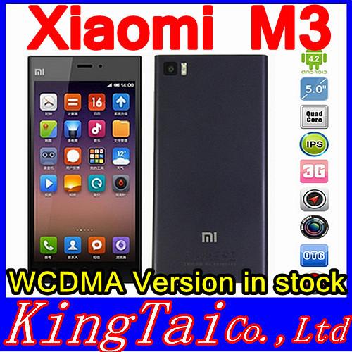 Мобильный телефон Xiaomi Mi3 Qualcomm Xiaomi 3 2 64 5 Miui V5 1080P 13 NFC GPS WCDMA M3