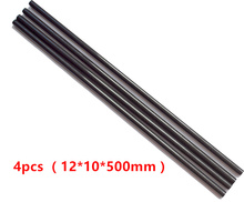 Buy 4pcs/lots Black Carbon Fiber Tube 12mm x10mm 3K Glossy matte Surface 500mm Long bike bar RC Airplane Multicopter Arm DIY for $17.92 in AliExpress store