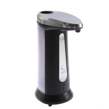 400ml New Stainless Steel IR Sensor Touchless Automatic Liquid Soap Dispenser for Kitchen Bathroom Home NEW 2015(China (Mainland))
