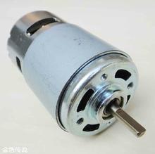 Large torque High-power motor 775 DC motor 12V13000rpm Model Power for Johnson(China (Mainland))