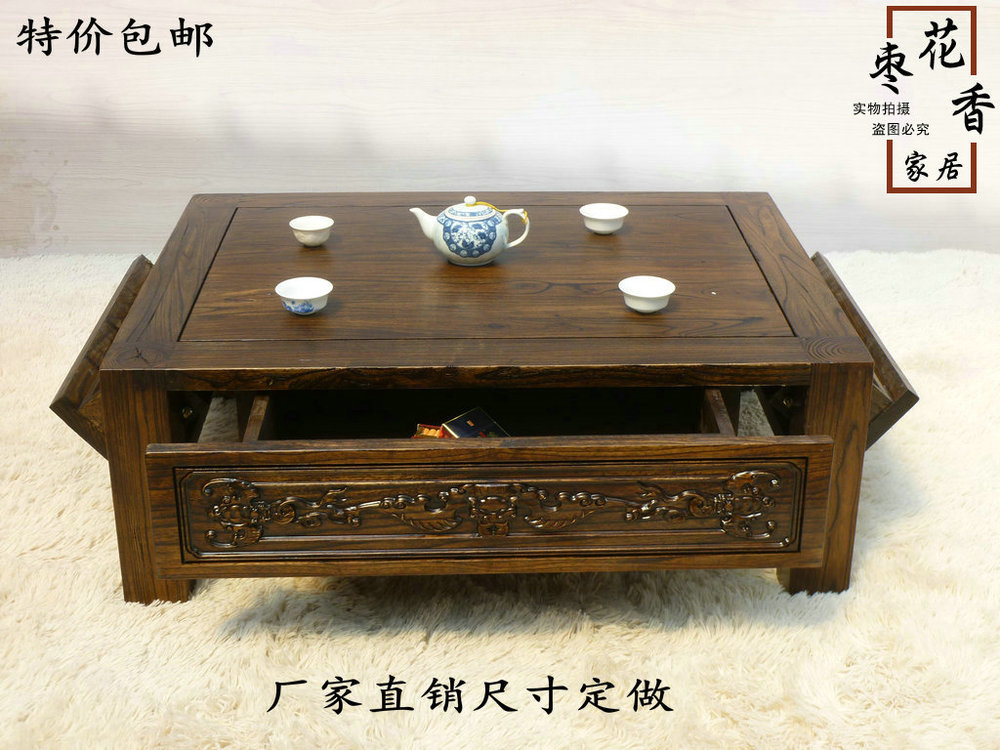 Free shipping old elm wood coffee table tatami windows and tables kang table Ming and Qing antique carved platform with smoke Co<br><br>Aliexpress