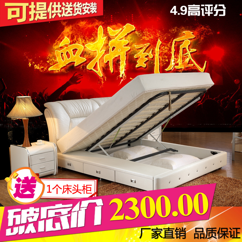 Pneumatic leather bed double bed 1.8 m with drawer storage box leather bed leather bed pneumatic high free delivery and installa(China (Mainland))