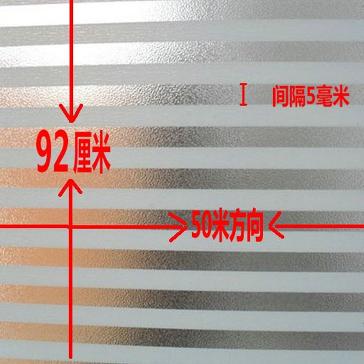 window sticker stripe scrub paper glass film glass paper back vinyl paper shower room balcony glass window wallpaper stripes(China (Mainland))