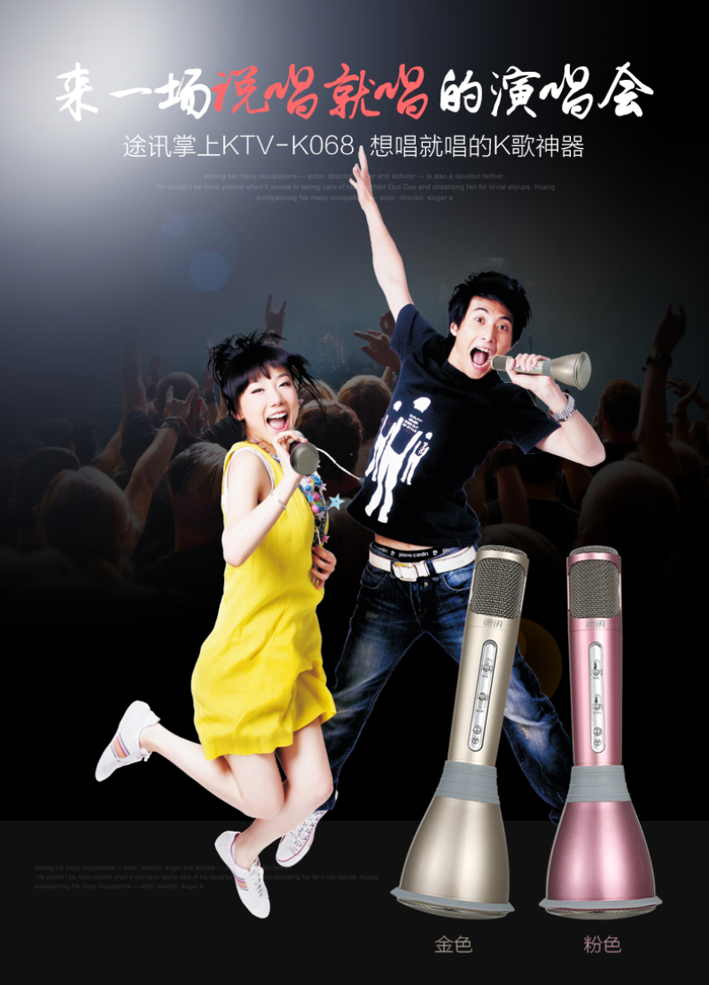 Image result for K068 Karaoke Microphone + Speaker Bluetooth 3.0 Pink