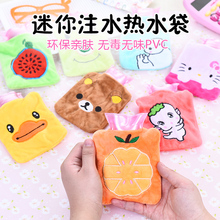 Lovely children warm hot water bag handbag Mini cartoon animal crystal velvet jacket baby winter warm not hot(China (Mainland))