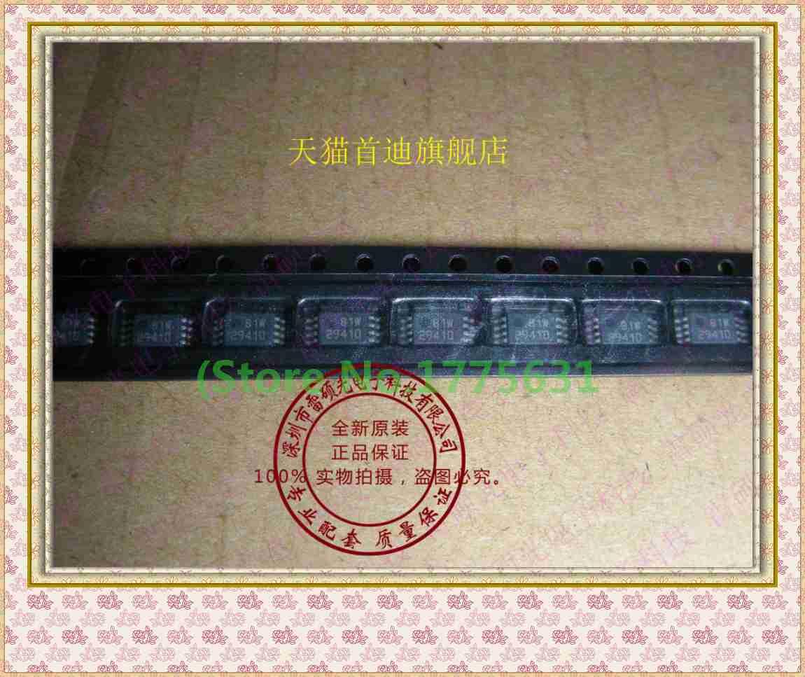 Цена BQ29410PW