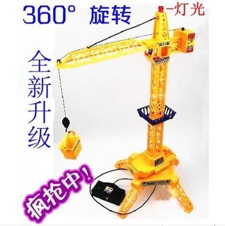 Child -wire remote control truck crane tower crane carved model of large construction vehicles toy Hercules Crane(China (Mainland))