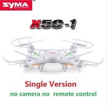 syma drone Aliexpress