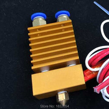 Free shipping 3D printer single head double color extruder all metal hot end extrusion head