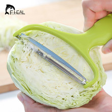 Stainless Steel Cabbage Wide Mouth Fruit Peeler Knife Salad Vegetables Peelers Kitchen Accessories(China (Mainland))