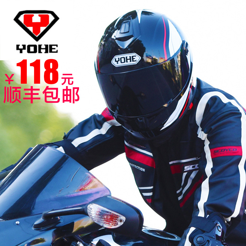 Motorcycle helmet full face Electric spring, summer, autumn and winter safety helmet(China (Mainland))