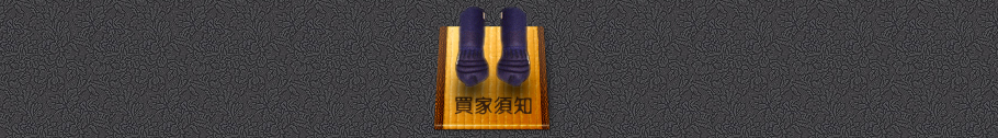 Buy [Wu] day imported from Japan with double-sided keep breaking patterns of bamboo knife e - Kendo equipment spot cheap