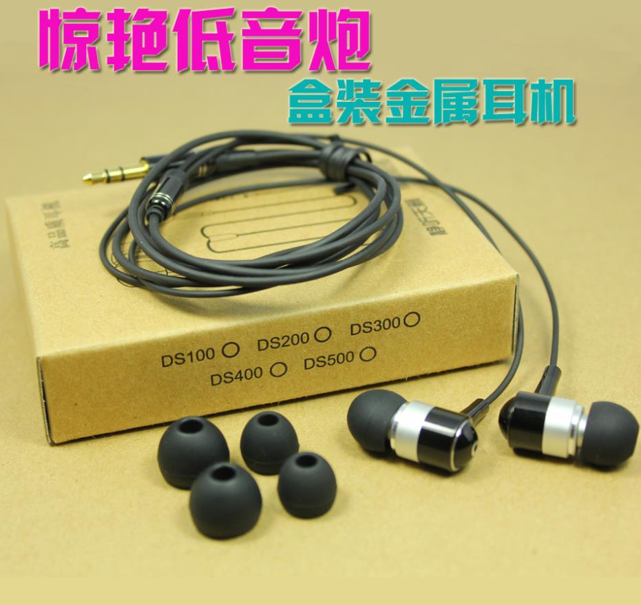 Subwoofer bass edition metal ear phones glue ear headphones deliver wholesale boxed(China (Mainland))