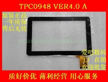 New original 9 -inch capacitive touch screen external screen handwriting screen TPC0948 VER4.0