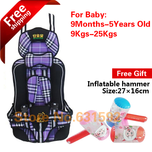 fashion booster seat ,portable car seat ,children's car seats free shipping for Baby of 9-25KG and 9 Months - 5 Years Old(China (Mainland))